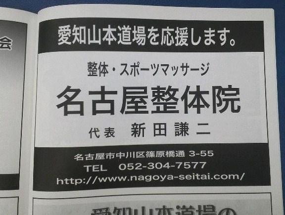 広告パンフ.jpg