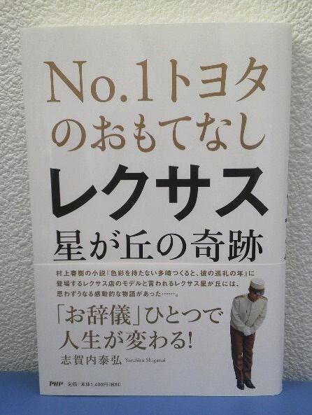 トヨタ.jpg
